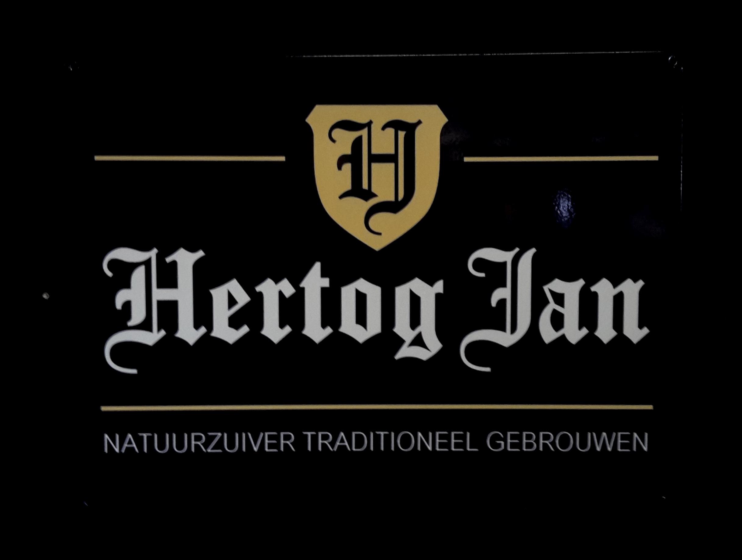 Super Hertog Jan bier reclamebord 30 x 40 cm (FH735) – De Kornschuur BR-71